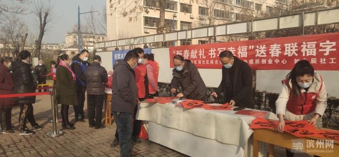 """市西街道彩虹湖社区联合市社会组织创业中心举办""""新春献礼 书写幸福""""活动"""