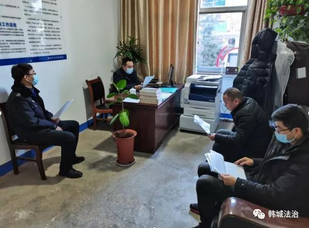 韩城市司法局检查指导新城司法所社区矫正管理工作