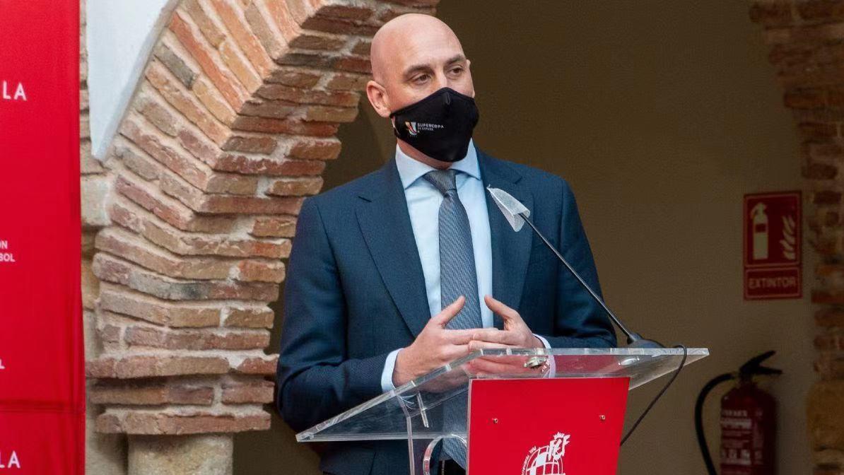 西班牙足协官方确认主席卢比亚莱斯新冠检测呈阳性