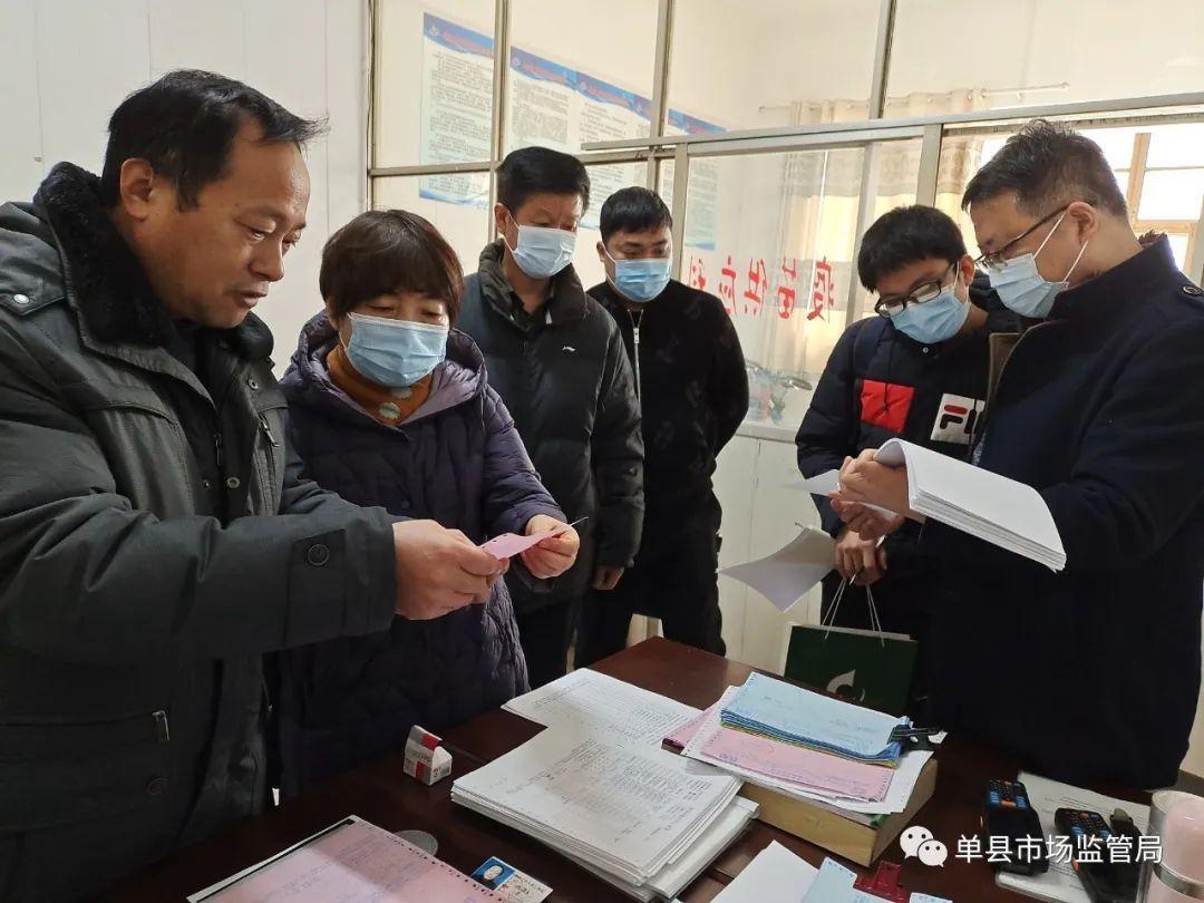 菏泽市市场监管局督导组到单县督查新冠病毒疫苗安全监管工作