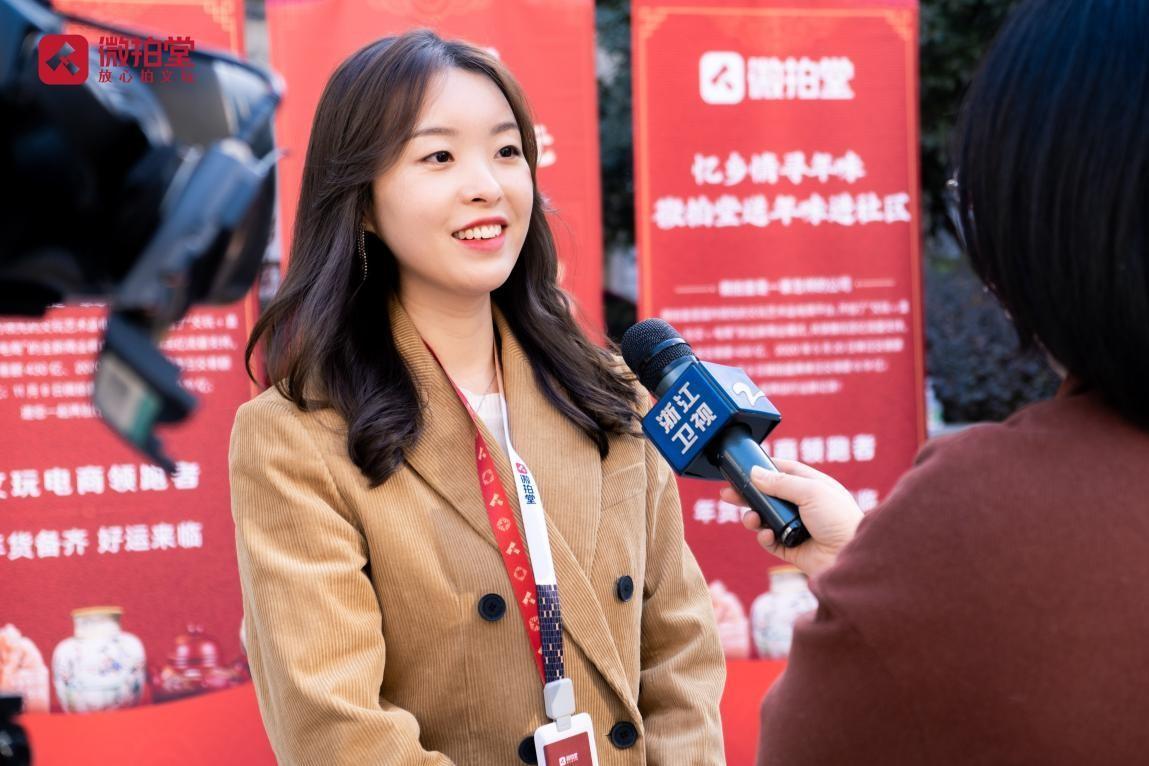 微拍堂响应商务部通知 举办网络年货节促进春节消费