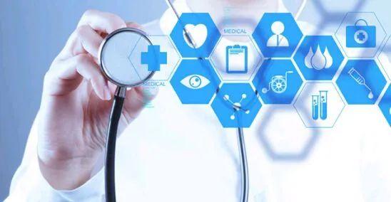 浙江大病保险部分政策调整!支付比例提至70%,医疗救助对象提至80%图片