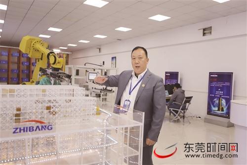 """王志华获评""""全国物流行业劳动模范"""",率先布局智慧物流 助推产业升级"""