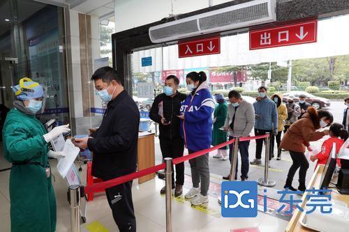 东莞市卫生健康局:保障春节医疗服务,严防本地聚集性疫情