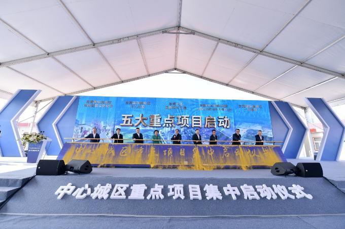 华润置地助力品质东莞建设|东莞市中心城区重点项目集中启动仪式成功举行