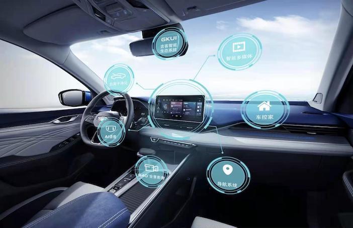 吉利携手互联网科技巨头 抢占智能汽车万亿赛道C位