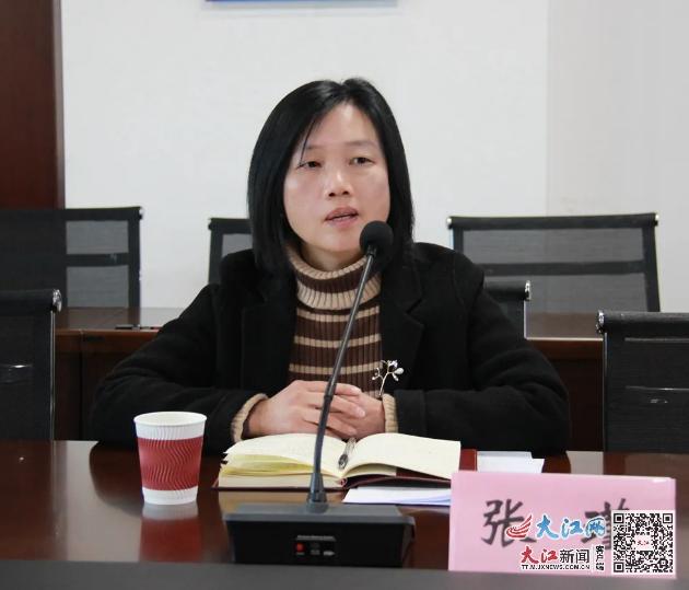 上饶市教育局召开上饶市廉洁教育建设推进会