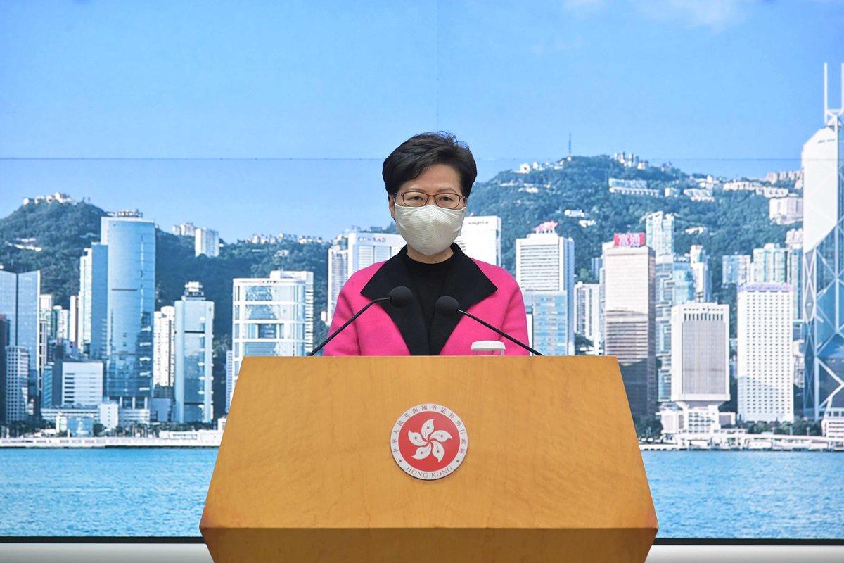 林郑月娥:已正式提请中央支持香港第一批加入RCEP