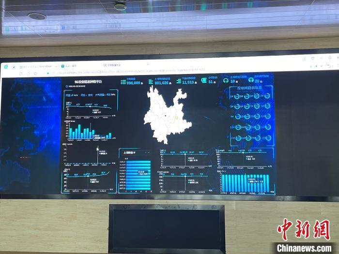 """云南石林台创园借助""""5G+""""发展农业智慧化"""