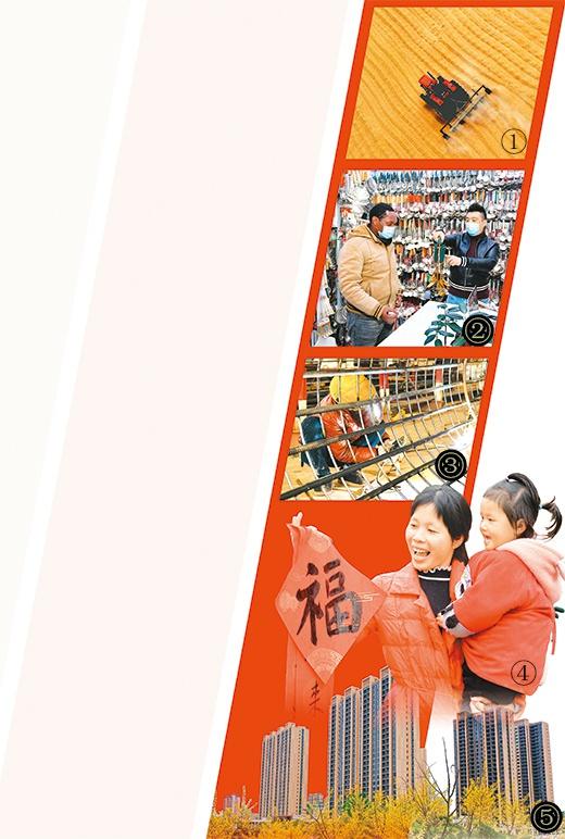 """站在""""两个一百年""""的交汇点——2021年,中国这样开启新征程"""