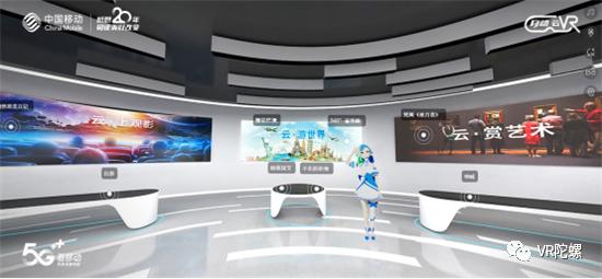 """【年度专题】VR虚拟会议:""""逆境""""下的""""盛世"""""""
