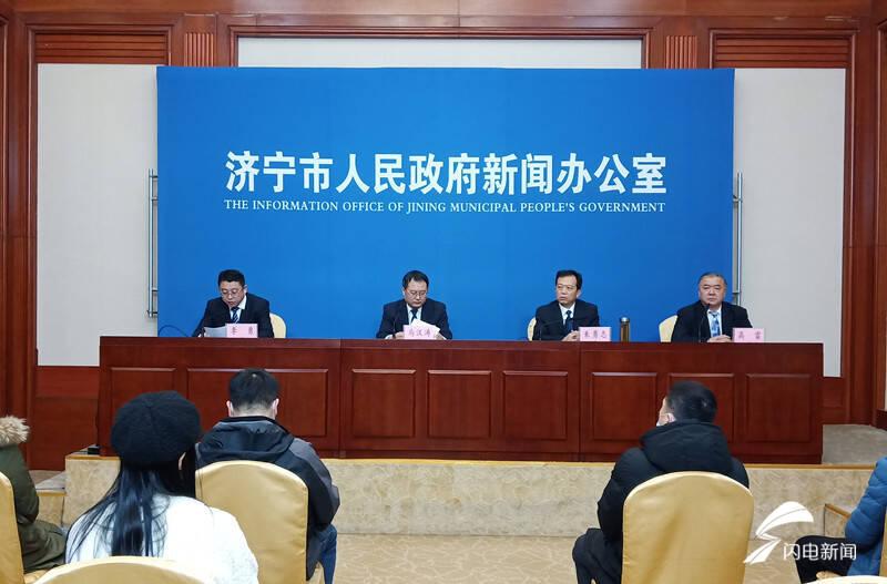 权威发布丨《济宁市城市地下综合管廊管理办法》将于2月1日起施行