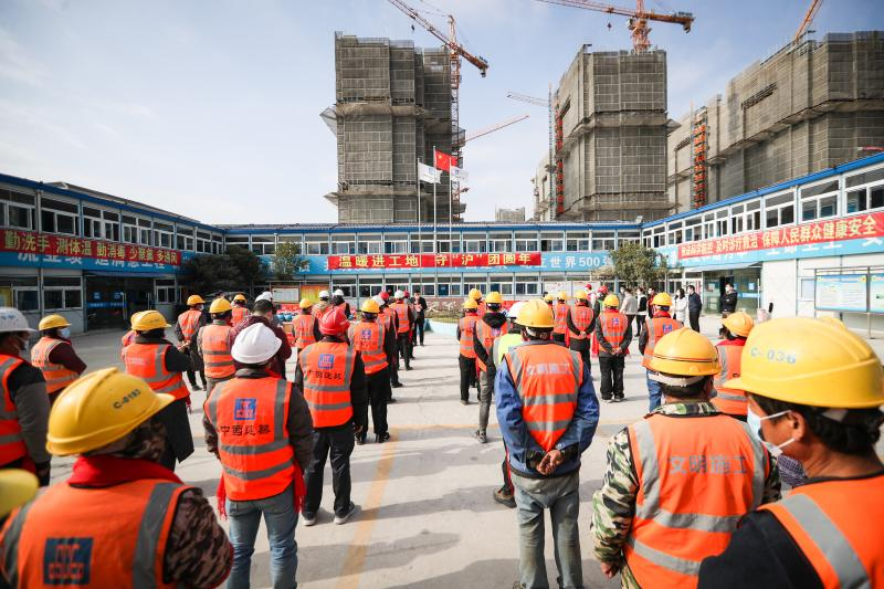 """鼓励建筑工人""""就地过年"""",在沪企业有妙招……"""
