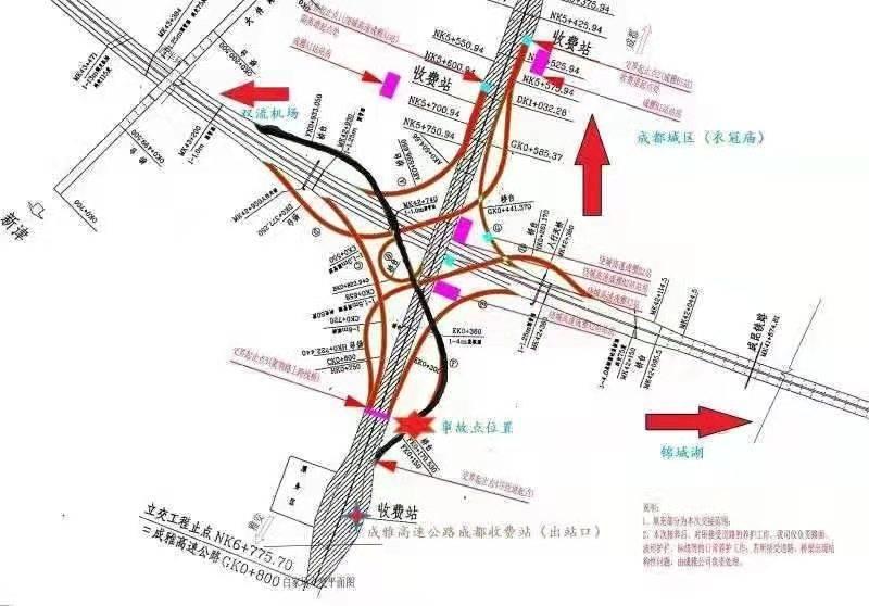 1月21日起,成都绕城高速公路白家互通立交F匝道桥将实施应急管制通行