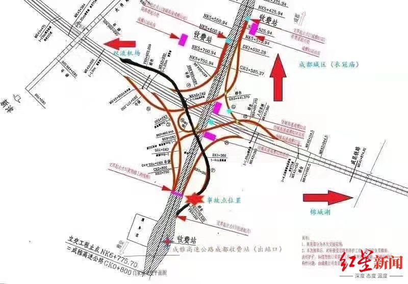 成都绕城高速公路白家互通立交F匝道桥:1月21日零点起实施应急管制通行