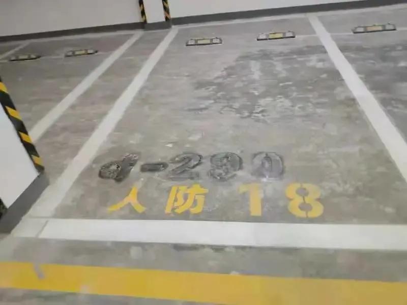 """连云港东海县:买房""""赠送""""人防车位,是馅饼还是陷阱?"""