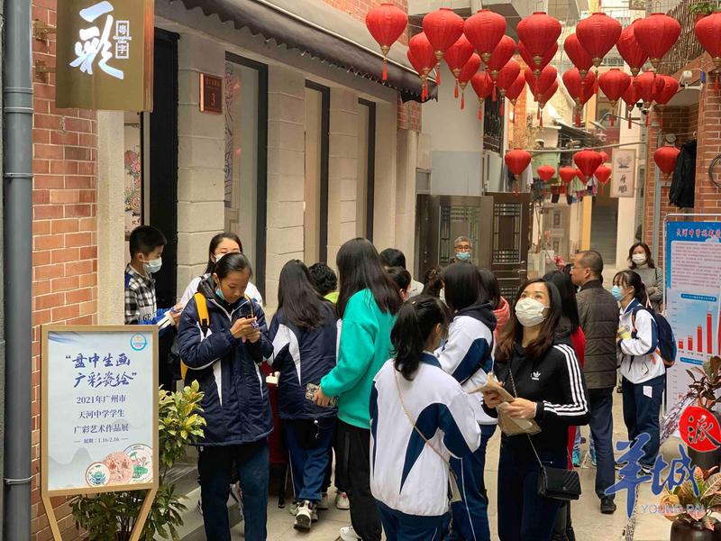 非遗文化齐传承,手绘广彩众乐乐!天河中学举办2021年广彩艺术作品展
