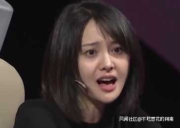 """华鼎奖组委会:撤销郑爽""""最佳女演员""""等称号"""
