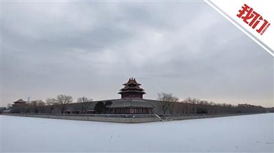 北京迎新年初雪 故宫角楼银装素裹