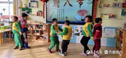 寒冬情暖 腊八粥香|岱岳区山口镇中心幼儿园腊八节活动