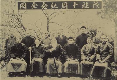 近代浙江方志之佳作——写在民国《平阳县志》点校本出版之际