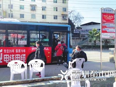 贵阳公交站台 再现爱心椅子