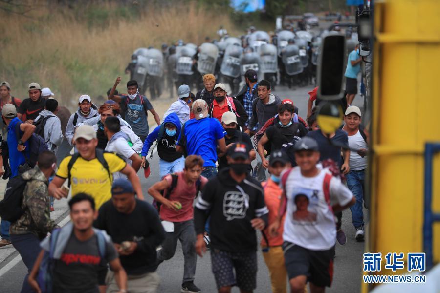 危地马拉派出安全部队阻拦北上中美洲移民