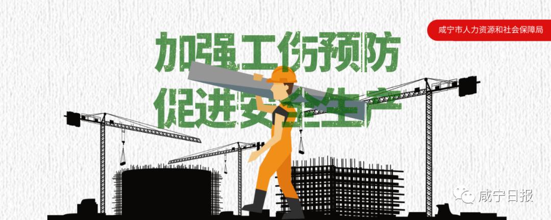 咸宁11座旅游厕所获评国家AAA级!