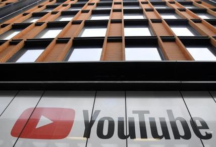 特朗普卸任前夕,YouTube对他的账户禁令再延长一周