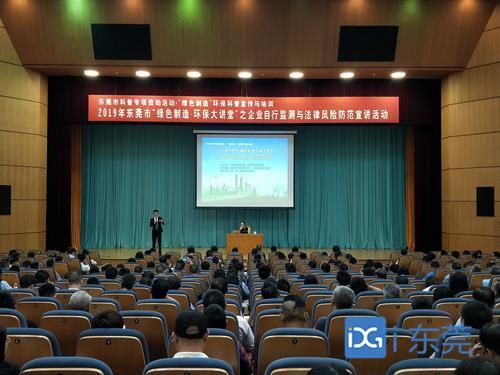 广东污染防治优秀案例进入网络投票环节
