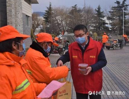 迎腊八节,  淄博全市农商银行推出多项暖心活动