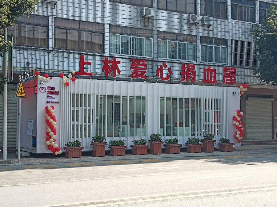 """上林县首个爱心捐血屋启用  """"互联网+无偿献血""""模式更便捷"""