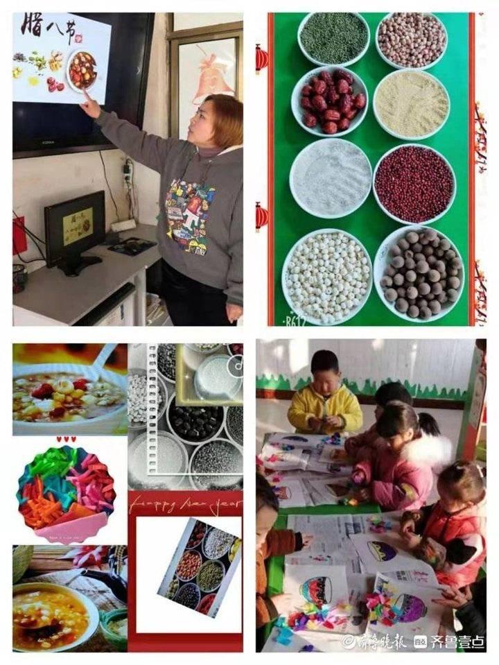 岱岳区山口镇中心小学附属幼儿园开展腊八节活动