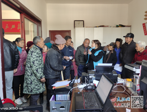 袁州区金瑞镇:免费办理老年人意外保险,保障最美夕阳红(图)