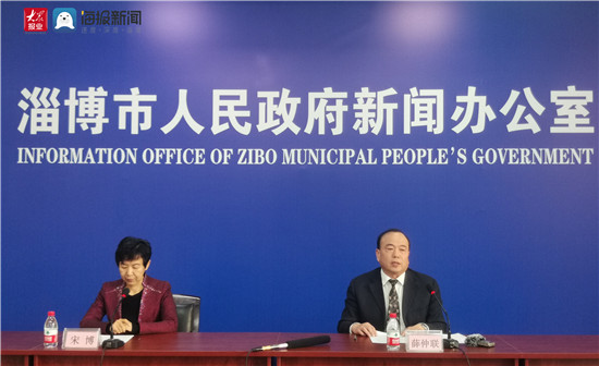 权威发布 | 淄博市召开2020年区域性科创产业金融高地建设成果新闻发布会