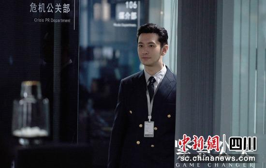 """成都银行授信 黄晓明执演蓉城""""头部剧""""《紧急公关》热播"""