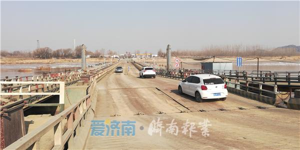 气温回升,济南黄河段12座浮桥恢复通车