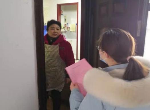 【平安蚌山】青年街道:网格员防疫工作日志
