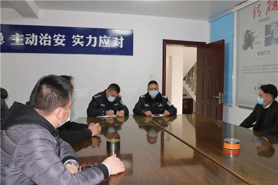福州市公安局义洲派出所组织召开行业场所疫情防控工作会议