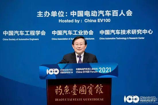 全国政协副主席 中国科学技术协会主席万钢:跨界融合 前瞻部署 技术突破 氢能示范