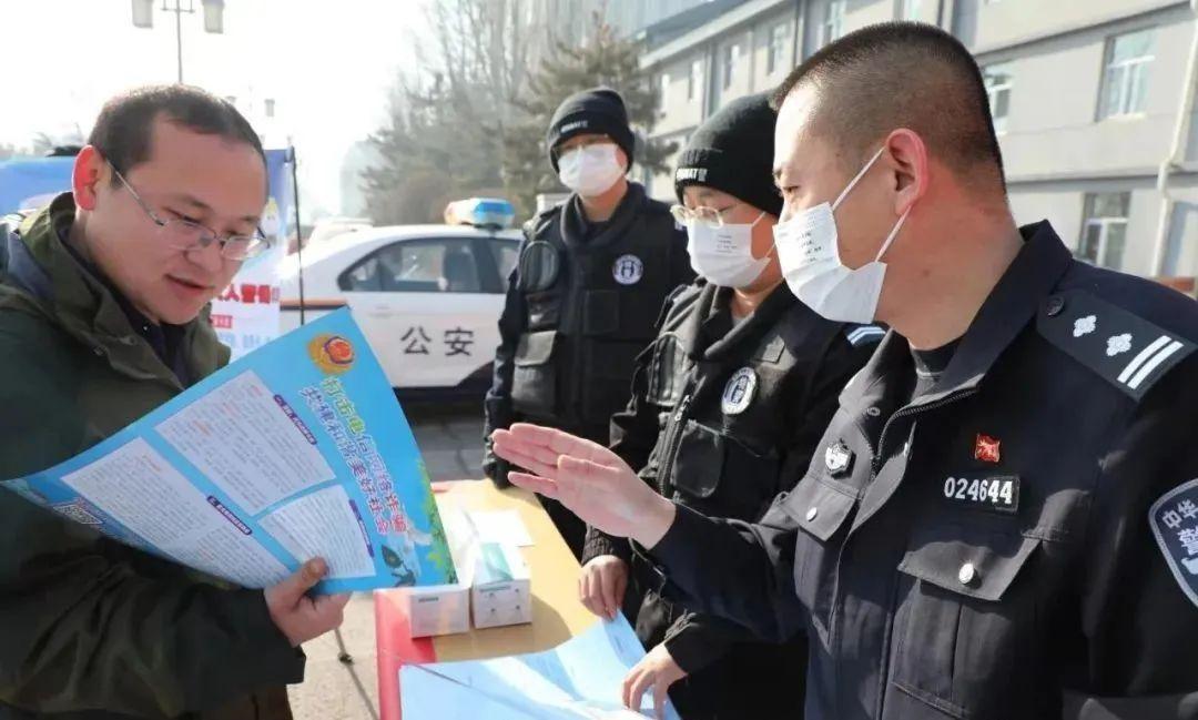 【登门行动】平城公安分局:口罩当起宣传员 全民警惕防诈骗