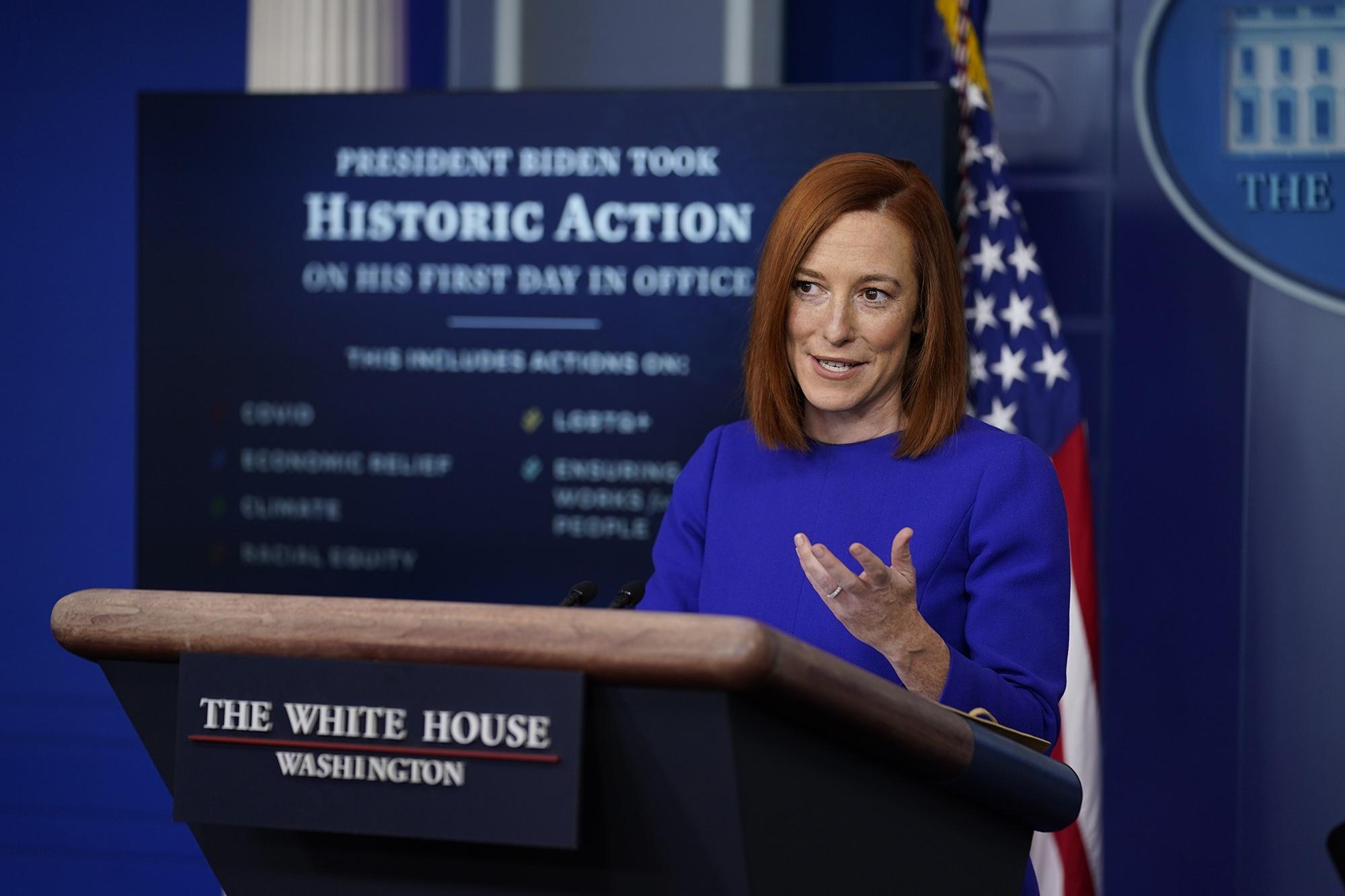 追踪丨白宫宣布美国联邦政府代理官员名单