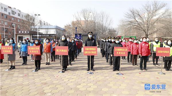 东营市举行爱国卫生专项行动启动仪式