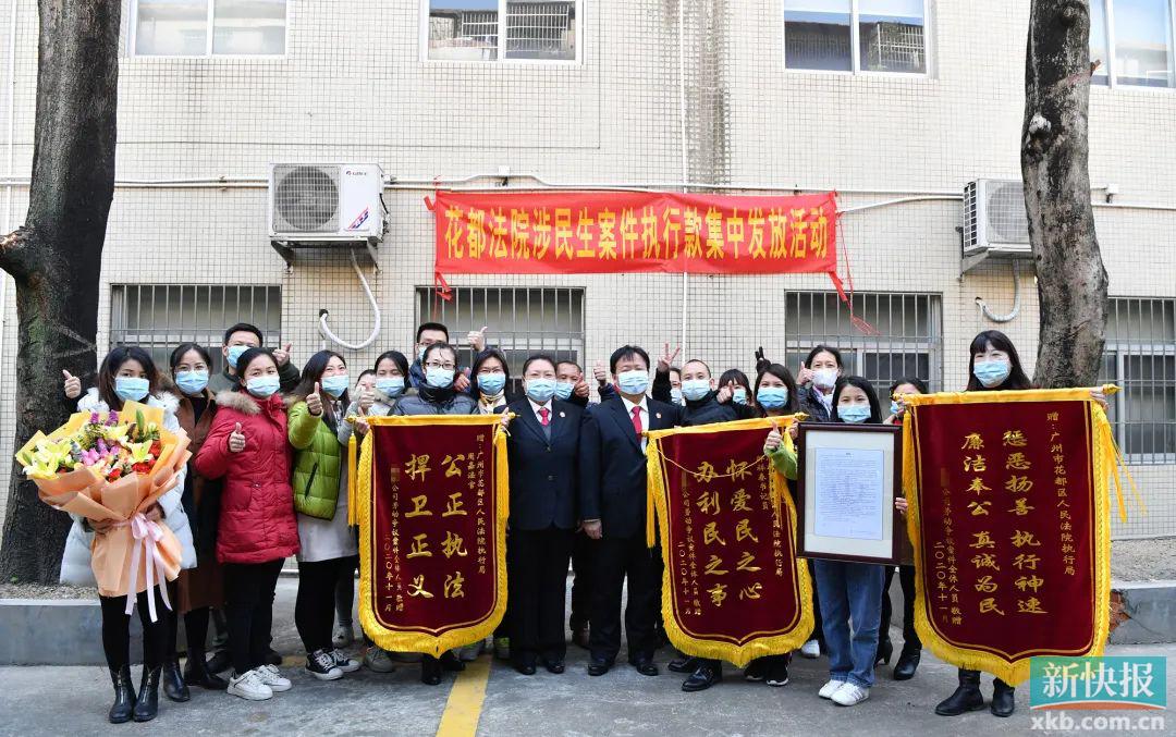 去年广东法院为农民工追回欠薪10.1亿元