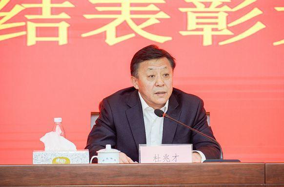 除了抓好青训,中国足协下一步工作重点还有这些