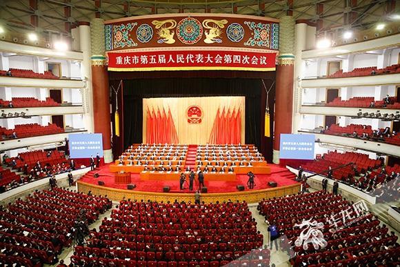 重庆提升产业链供应链现代化水平 把发展经济的着力点放在实体经济上