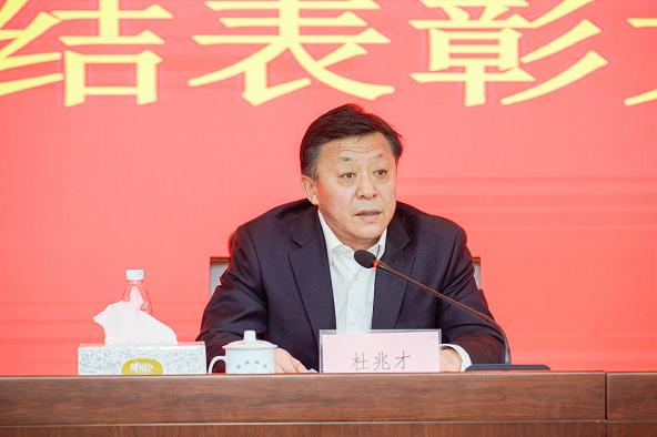 中国足协:将积极备战男足世界杯预选赛和女足国家队奥运会附加赛