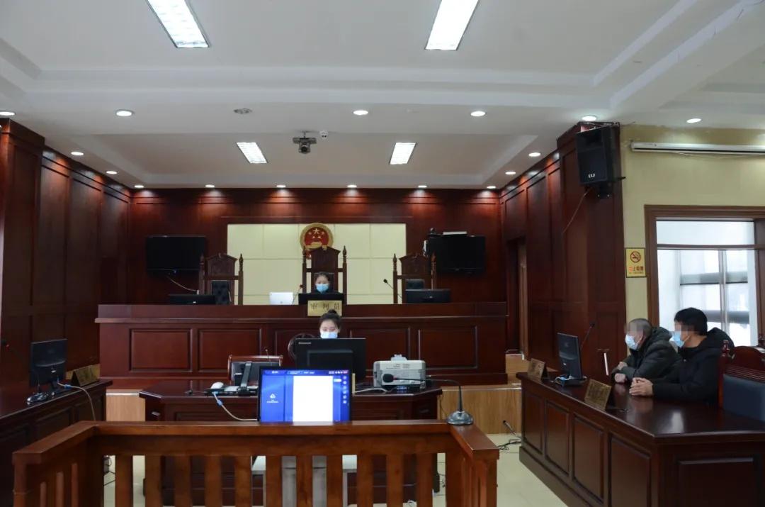 九三人民法院线上开庭助审判!