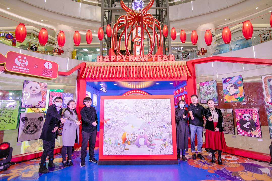 熊猫迎大运!全球熊猫主题插画大师精品展免费向公众展出54天