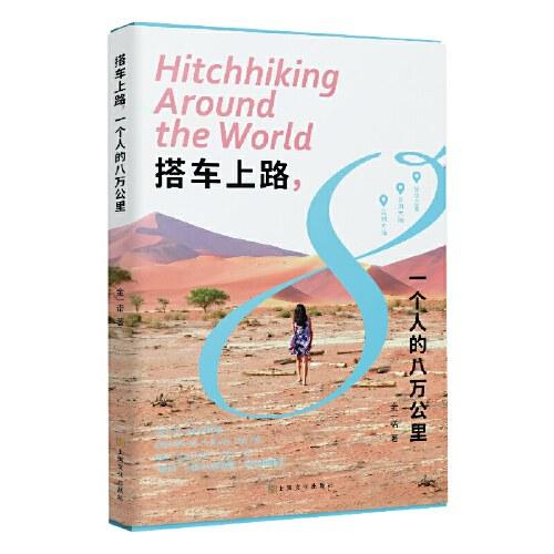 """李公明 一周书记:标注在世界地图上的……""""移动的家"""""""
